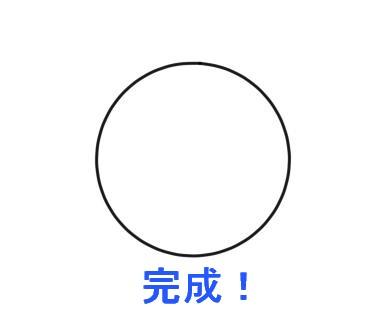 ペイントツールSAIで直線と円を...