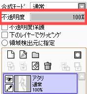 sai109