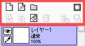 レイヤー作成メニュー