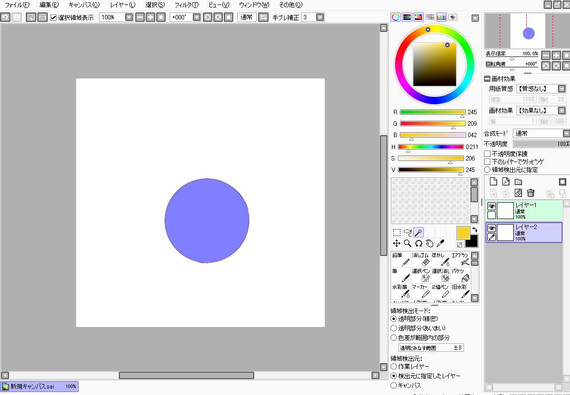 線を繋げることで円の中央を選択できます