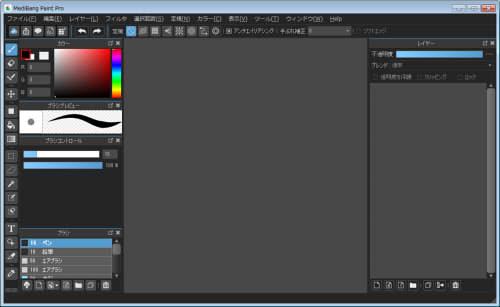 おすすめの無料お絵かきソフトの選び方 | デジタルイラスト ...