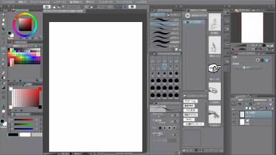 クリップスタジオの初期画面